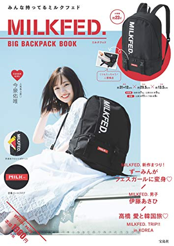 MILKFED. BIG BACKPACK BOOK 画像 A