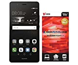 Huawei P9 LITE SIMフリースマートフォン ブラック(OCN音声SIMカード)