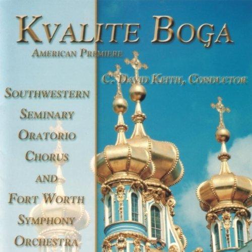 Serenade For Strings Pezzo In Forma Di Sonatina Southwestern Seminary Oratorio