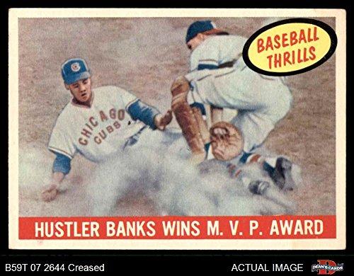1959 Topps # 469 Hustler Wins MVP Award Ernie Banks Chicago Cubs (Baseball Card) Dean's Cards 3 - VG Cubs