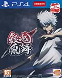 PS4 Gintama Rumble (Chinese subtitle) for PlayStation 4 [PS4]