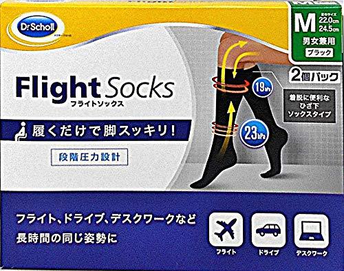 Dr.Scholl Flight Socks M Unisex 2 -