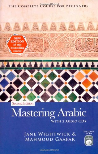 Mastering Arabic 1 with 2 Audio CDs (Hippocrene Mastering) (English and Arabic Edition)