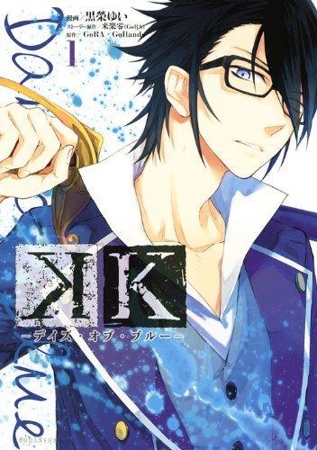 K - Days of Blue - Vol.1 (KC
