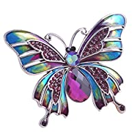 SODIAL(R) Vintage Jewelry Large Enamel Butterfly Corsage Lot Wedding Broach Insect Veil Pin