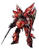 MSN-06S Sinanju Titanium Finish Ver. GUNPLA HGUC High Grade Gundam 1/144
