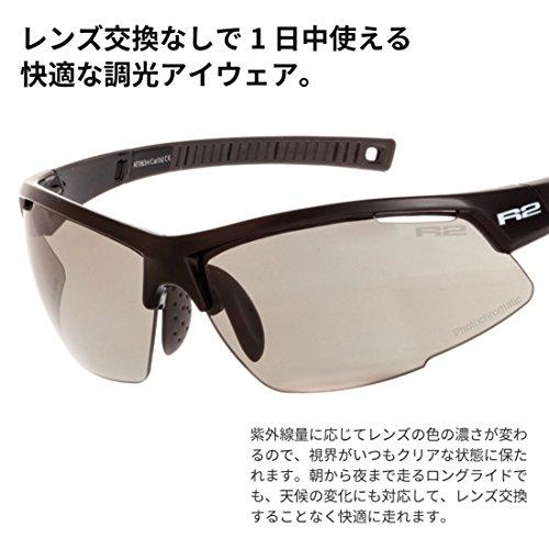 R2 Sportsonnenbrille RACER weiß mit selbsttönenden Brillengläsern gjMRCUTCr