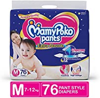 30% - 60% off on Diapers & Wipes