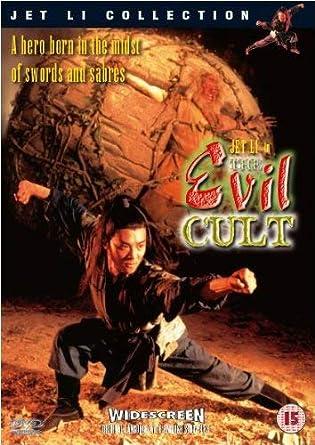 jet li evil cult 2 streaming