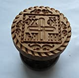 Stamp For The Holy Bread Orthodox Liturgy/Wooden Hand Carved Traditional Prosphora #08 (Diameter: 2.36 inches/60 mm)