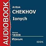 Ionych [Russian Edition] | Anton Chekhov