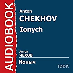 Ionych [Russian Edition]