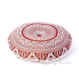 Eyes of India - 32'' Colorful Floor Pillow Meditation Cushion Seating Cover Mandala Throw Round Decorative Bohemian Indian Boho Dog bedCover Only
