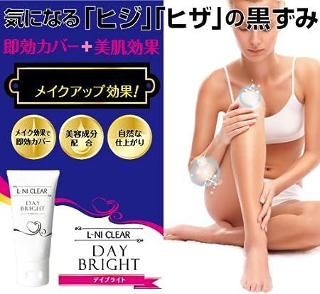 黒ずみ 膝 即効 の 【肘・膝の黒ずみ】即効性の高いケア方法、即効で隠す方法