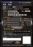 KING OF PRO-WRESTLING/ BT15-015/ R/ Nagata Yukokorozashi/ Limbo Dance Special Training