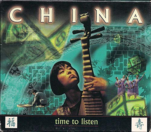 China: Time to Listen (Vol. 3) by Ellipsis Arts...