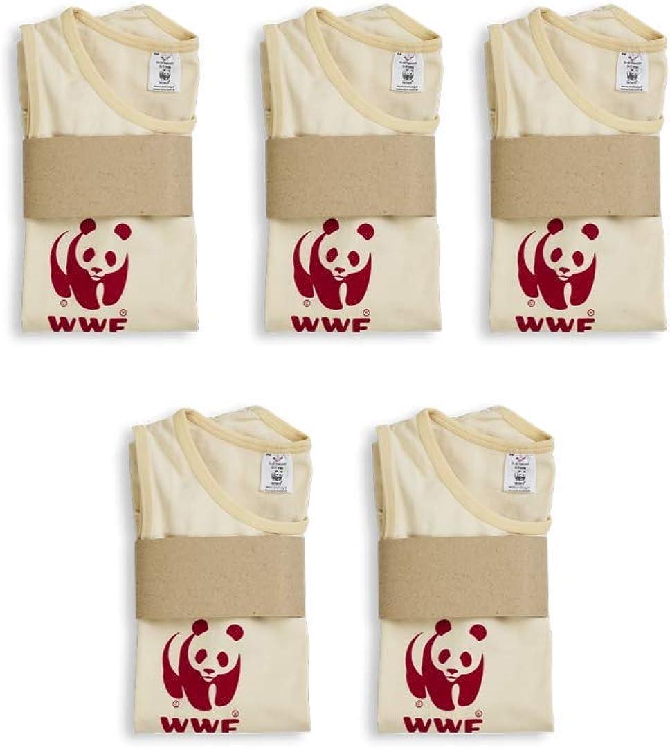 Doashop 5 Pack of Boys Non-GMO Organic Cotton Vests