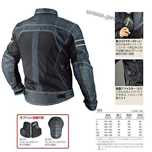 Amazon.com: YLWSDDD New Komine JK-006 - Traje de carreras de ...