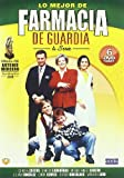 Farmacia De Guardia Lo Mejor (6 Dvd) [Dvd] [2010] (Import Movie) (European Format - Zone 2)