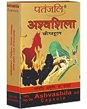 VADMANS Patanjali Ashvashila 60 Capsules (Pack of 3x20)