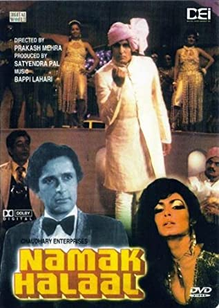 Amazon Com Namak Halaal 1982 Hindi Film Bollywood Movie Indian Cinema Dvd Shashi Kapoor Amitabh Bachchan Parveen Babi Waheeda Rehman Smita Patil Om Prakash Movies Tv