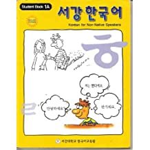 Korean for Non-native Speakers, English Version, with CD: Student Book 1A