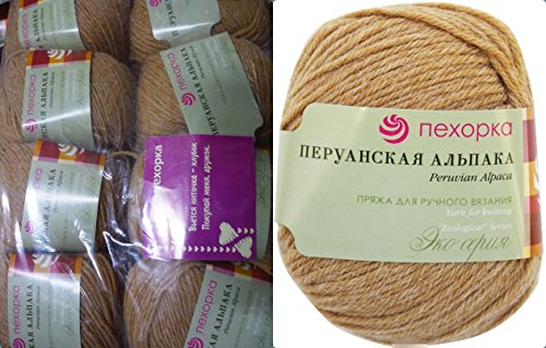 50% Alpaca 50% Merino Wool Yarn Pehorka Peruvian Alpaca Thread Crochet Hand Knitting Art Lot of 8skn 400gr 1312yds Color 884 Gold Melange - Peruvian Merino Wool
