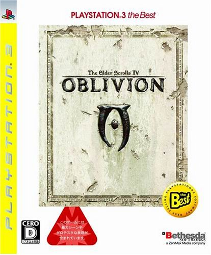 The Elder Scrolls Ⅳ:OBLIVION[Best版]