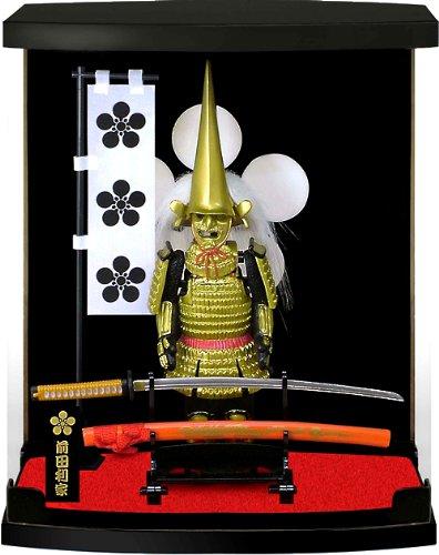 Japanese Samurai Armor - 7