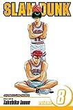Slam Dunk, Takehiko Inoue, 1421528630