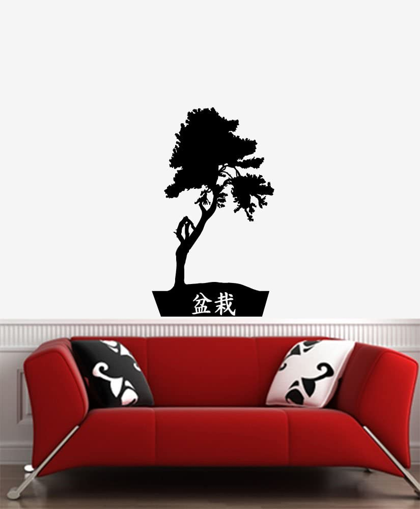 Yadda-Yadda Design Co. Zen Garden Bonsai Tree - Kanji Bonsai - Wall Vinyl Decal