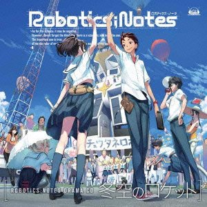 Robotics;Notes - Drama CD [Japan CD] SVWC-7887