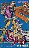 Steel Ball Run tome 4 (JoJo's Bizarre Adventure Part 7; Steel Ball Run, #4)