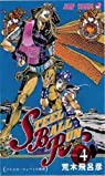 Steel Ball Run, tome 4 par Araki