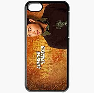 Personalized iPhone 5C Cell phone Case/Cover Skin Alexey Chumakov T Shirt Shirt Look Name Black