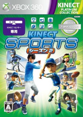 kinect sports season two - 7