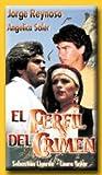 El Perfil Del Crimen [VHS]