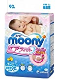 Pañales japoneses Moony NB (New Born) - Baby (hasta 5 kg)//Japanese nappies Moony NB (new born) 0-5 kg // Японские подгузники Moony NB (new born) 0-5 kg