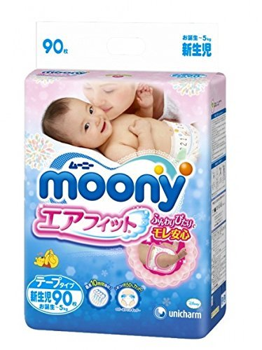 Japanese diapers nappies Moony New Born (0-5 kg)// Японские подгузники Moony New Born (0-5 kg) Unicharm