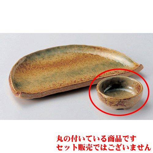 Grilled Fish Plate utw160-28-734 [2.8 x 1.1 inch] Japanece ceramic Sansaimaru Chiyo Hisashi tableware