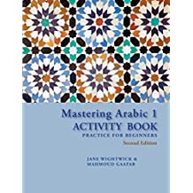 Mastering Arabic 1 Activity Book, Second Edition