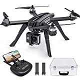 Potensic D85 GPS Drone with 2K FPV Camera, 5G WiFi Live Video Brushless Quadcopter...