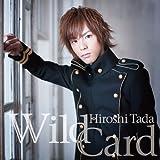 Hiroshi Tada - Wild Card (CD+DVD) [Japan CD] AVCA-49977