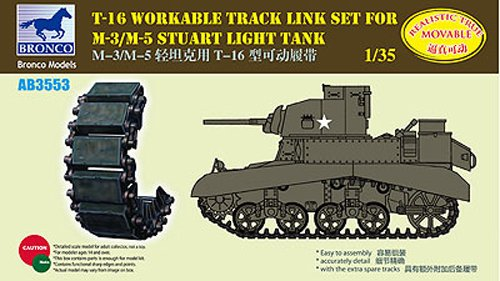 Bronco T-16 Workable Track Link Set For M-3/M-5 Stuart for sale  Delivered anywhere in USA
