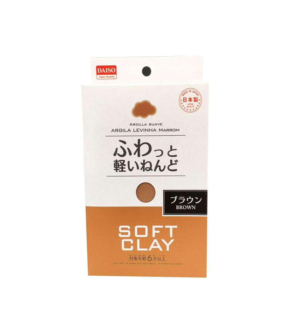 Daiso Japan Soft Clay White/Pink / Black/Yellow / Red/Brown/Green/Blue Japan Import (Black1)