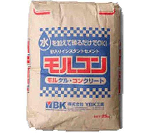 YBK工業 インスタントセメント モルコン(25kg入)