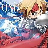 CHIZU NO ARIKA/WATASHI NO IKIRU IMI(+DVD)(ltd.)