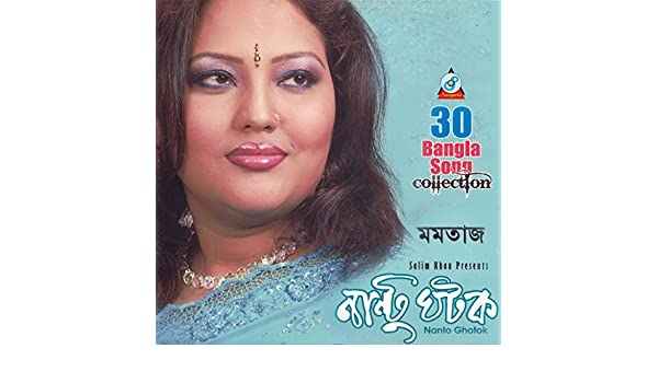 Nantu Ghotok (30 Bangla Song Collection) by Momtaz on Amazon