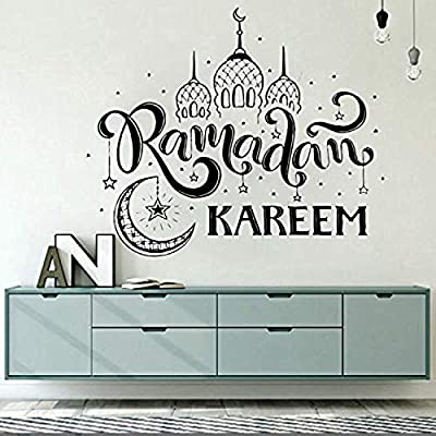 Muslin Quote Eid Murabak Ramadan Kareem Home Decoration Mas Wall Decals Decor Vinyl Sticker IR4930 (w26 h22): Arts, Crafts & Sewing
