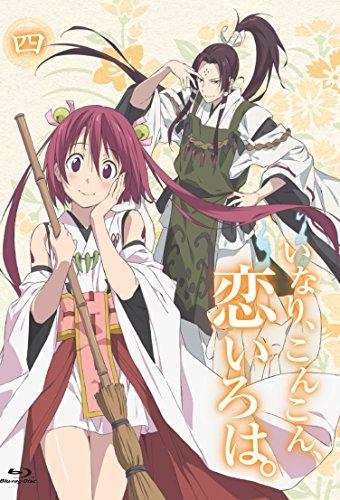 Animation - Inari, Konkon, Koi Iroha. Vol.4 [Japan LTD DVD] KABA-10213